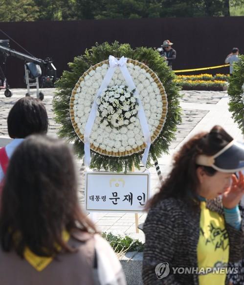 文在寅送花悼念前总统卢武铉
