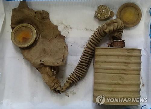 韩战阵亡中国军人遗物