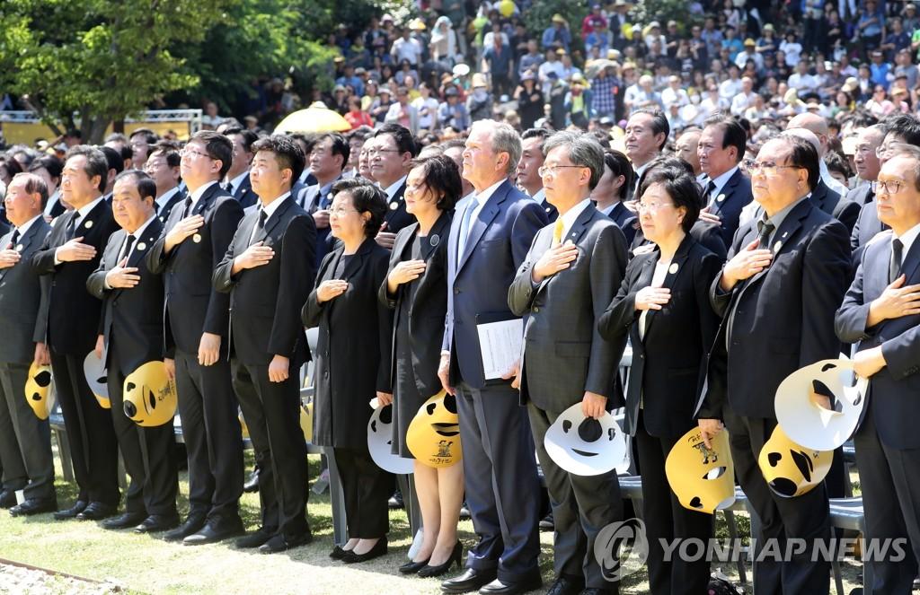 卢武铉逝世十周年纪念活动现场(韩联社)