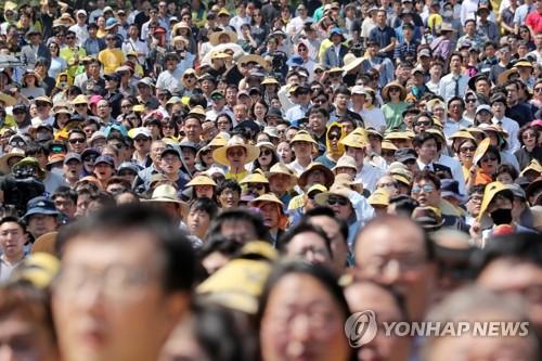 韩已故前总统卢武铉悼念活动