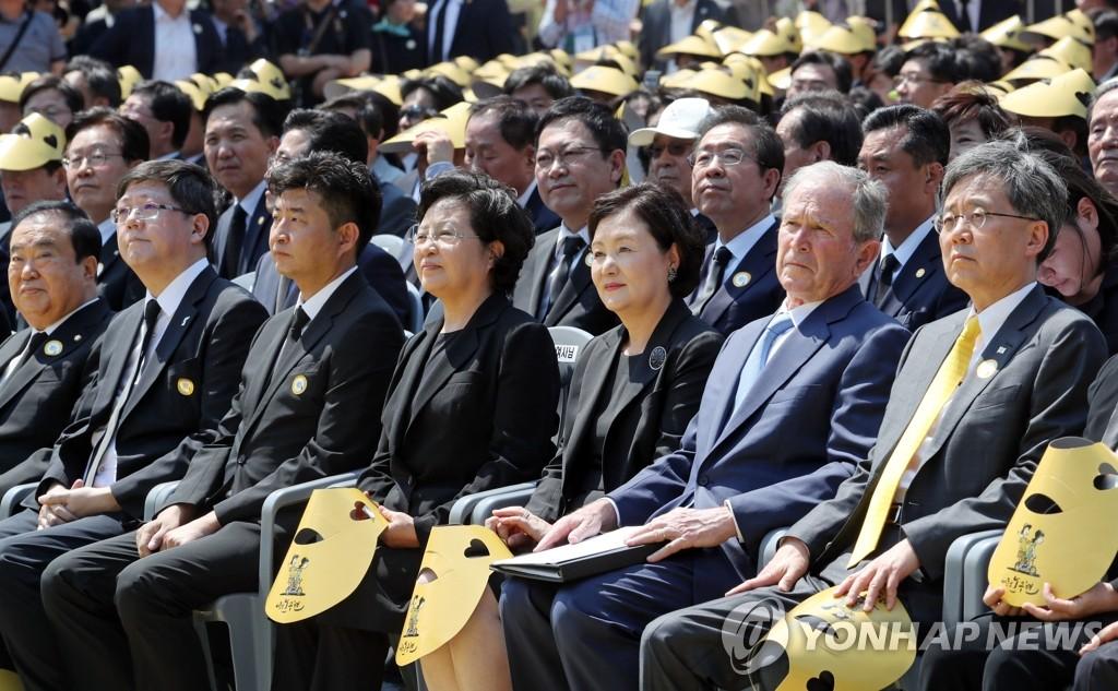 卢武铉逝世十周年纪念活动