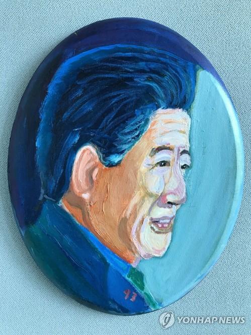 小布什画卢武铉