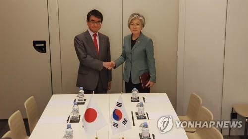 韩日外长举行会谈讨论韩籍二战劳工对日索赔判决