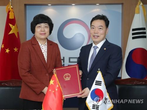 韩中签署司法合作MOU