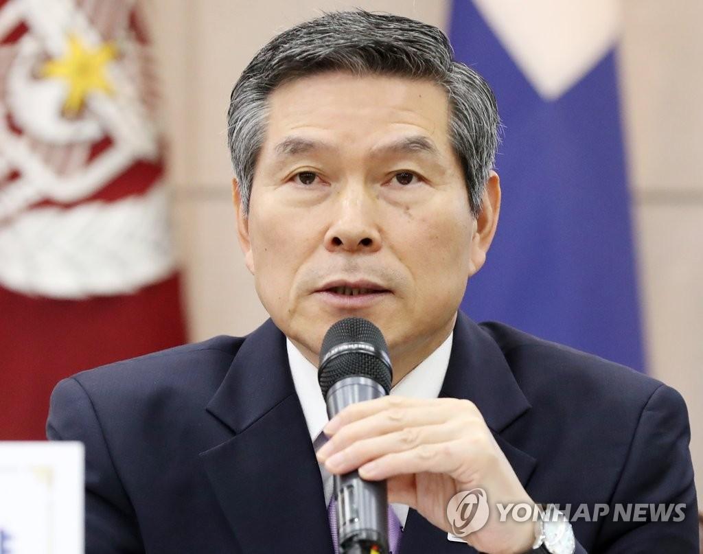韩防长将出席第18届香格里拉对话会