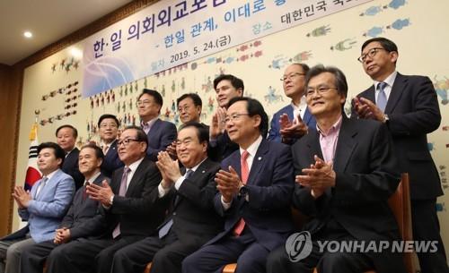 韩国会议长谋划议会外交化解韩日僵局