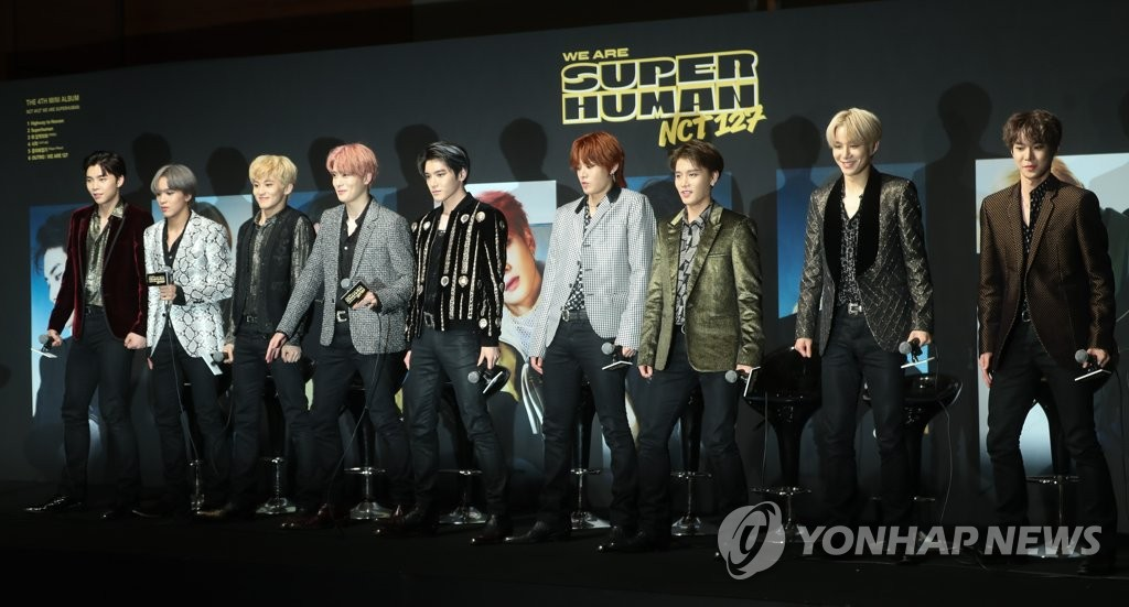 NCT 127新辑发布会