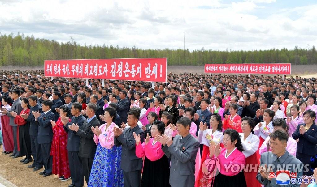 朝鲜开茂山地区战斗胜利80周年大会