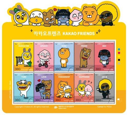 KAKAO FRIENDS纪念邮票将面市