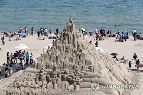 釜山沙雕节