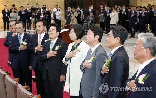 韩国国会成立71周年纪念仪式