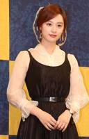 演员金智媛