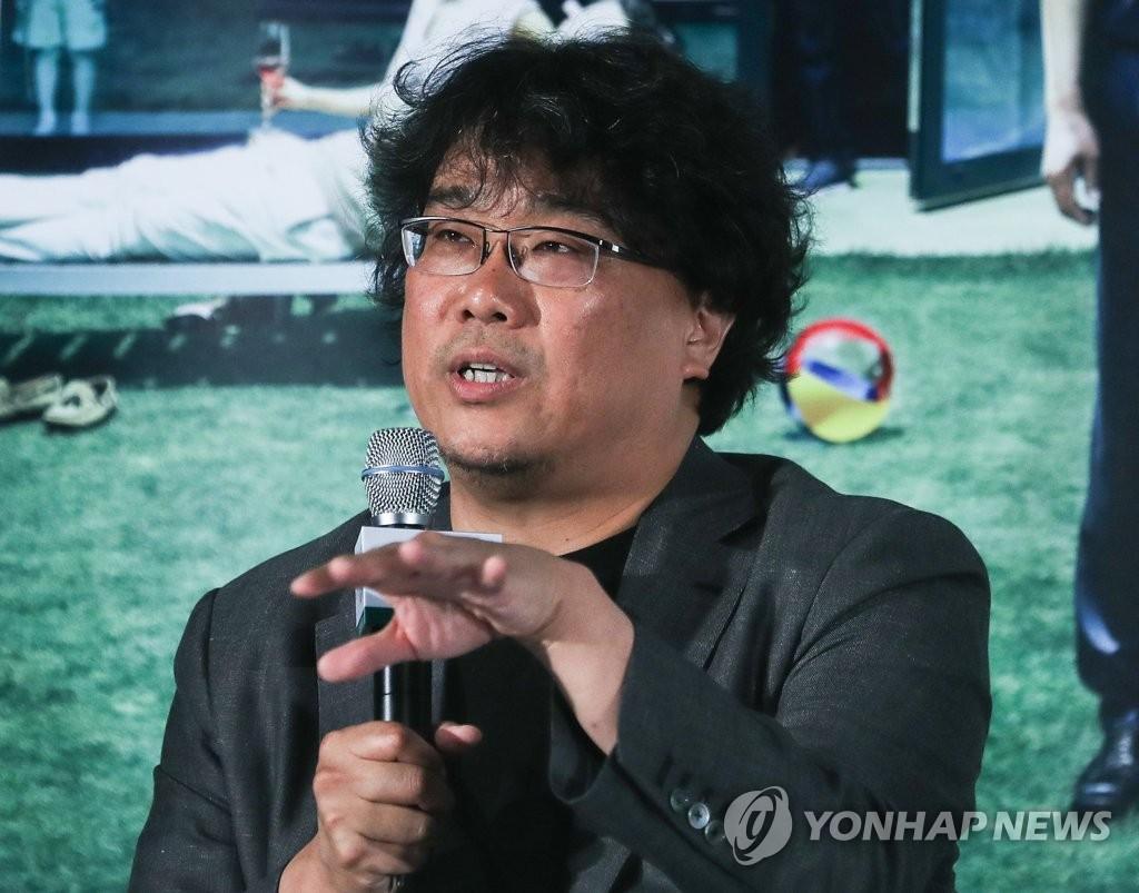 资料图片:5月28日,在首尔市CGV星聚汇影城龙山爱宝客店,电影《寄生虫》出席该片媒体试映会并答记者问。 韩联社