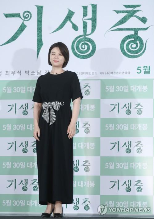 演员张惠珍