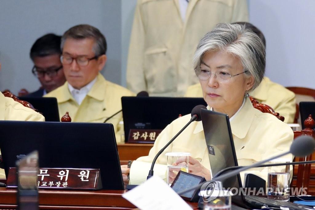详讯:韩外长今赴匈指挥沉船事故救援工作