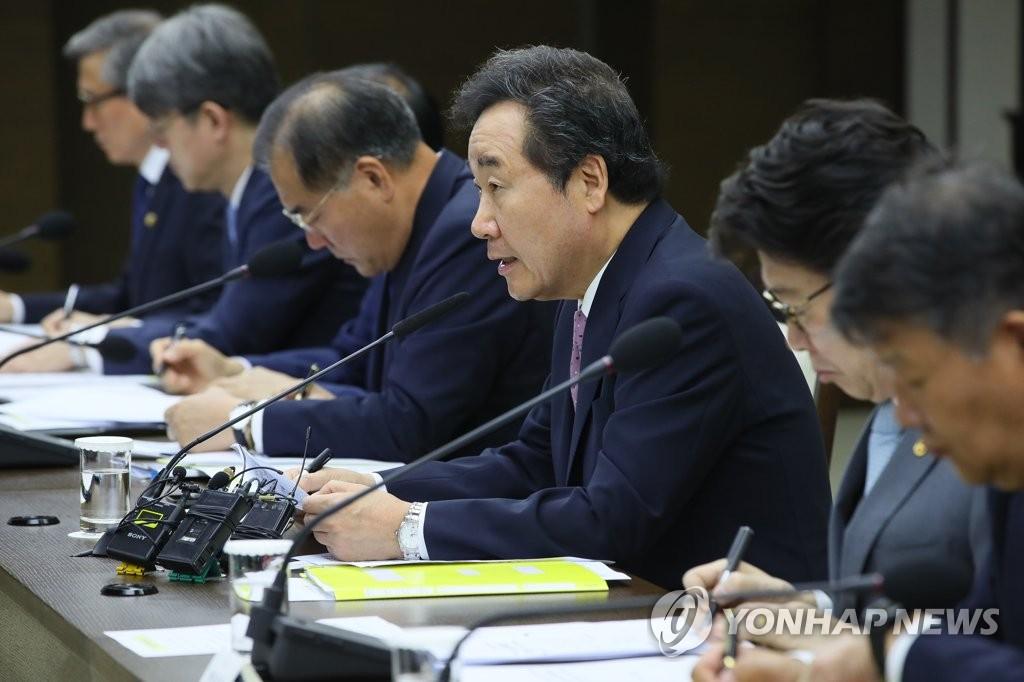 韩总理提议外交部组建中美事务专管机构
