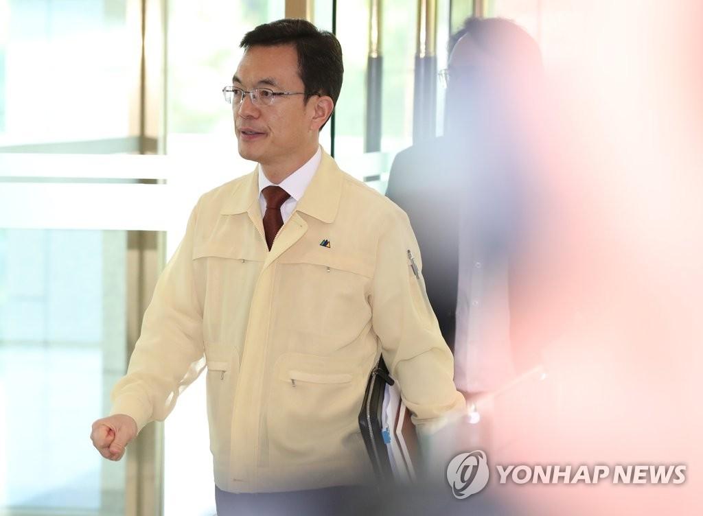 韩驻美使馆参赞泄露首脑通话内容被开除