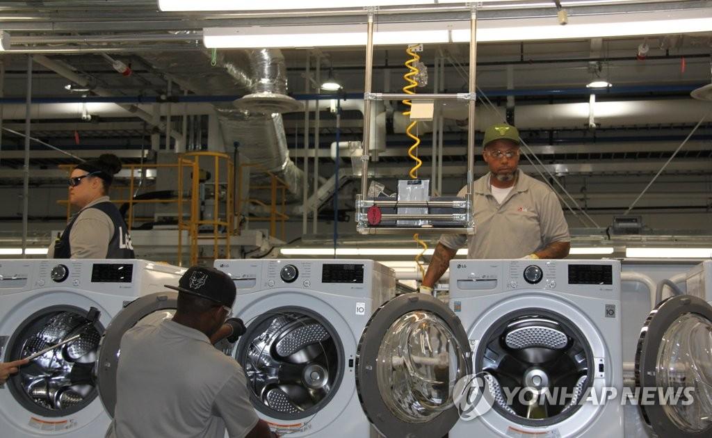 资料图片:LG电子田纳西洗衣机厂 韩联社