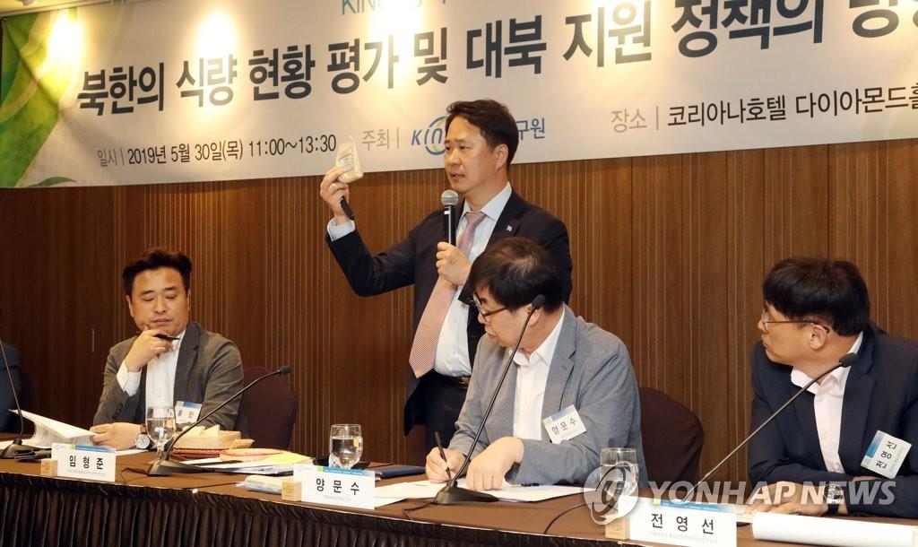 世粮署韩国办公室:韩对朝援助将用于弱势群体