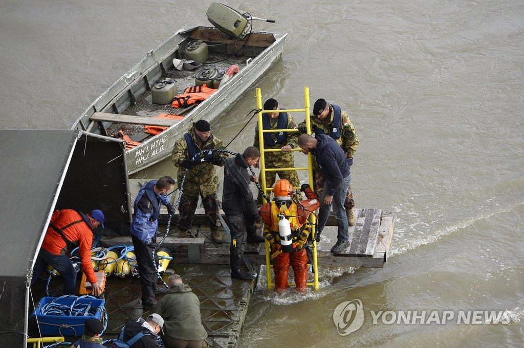 韩外交部:匈牙利准备水下搜索沉船内部