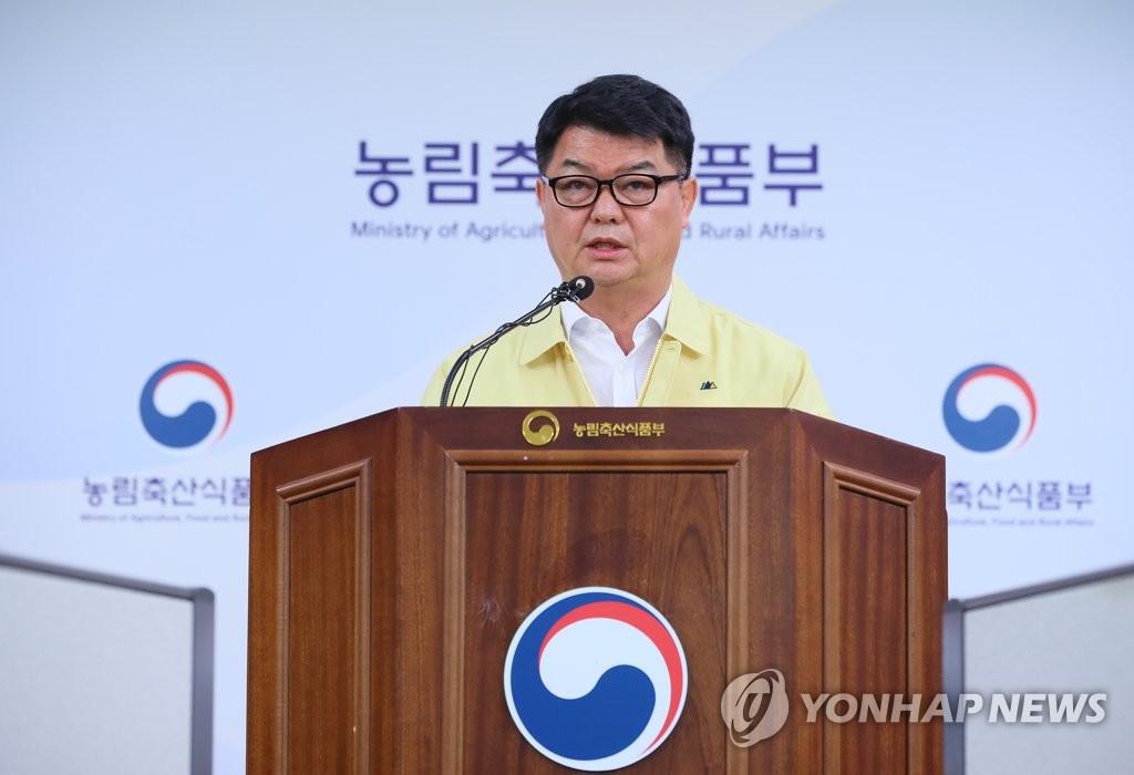 韩国划区设卡严防朝鲜猪瘟入境