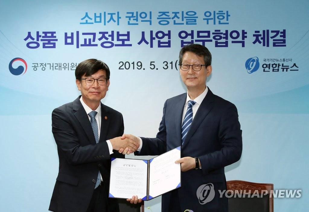 韩反垄断机构和韩联社携手制作商品比较视频