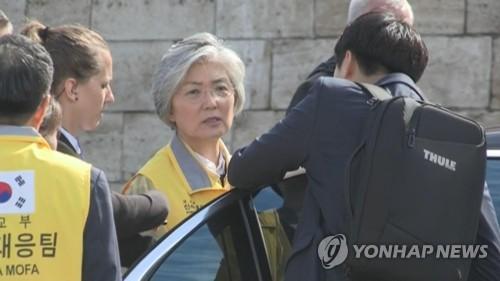 韩外长要求匈方全力搜救沉船失踪人员