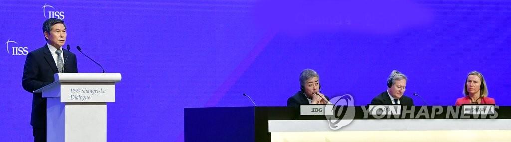 韩防长:朝军5月两次发射的是同一种导弹