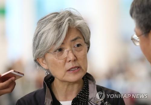 韩外长:多瑙河水涨湍急布网打捞难