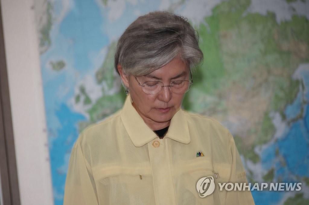 资料图片:6月3日,在韩国外交部,外长康京和为匈牙利沉船事故遇难者默哀。(韩联社)