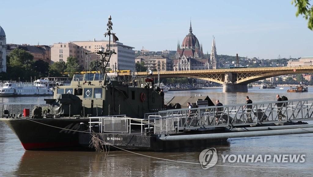 韩匈潜水员今下水探测进入沉船搜寻可能性