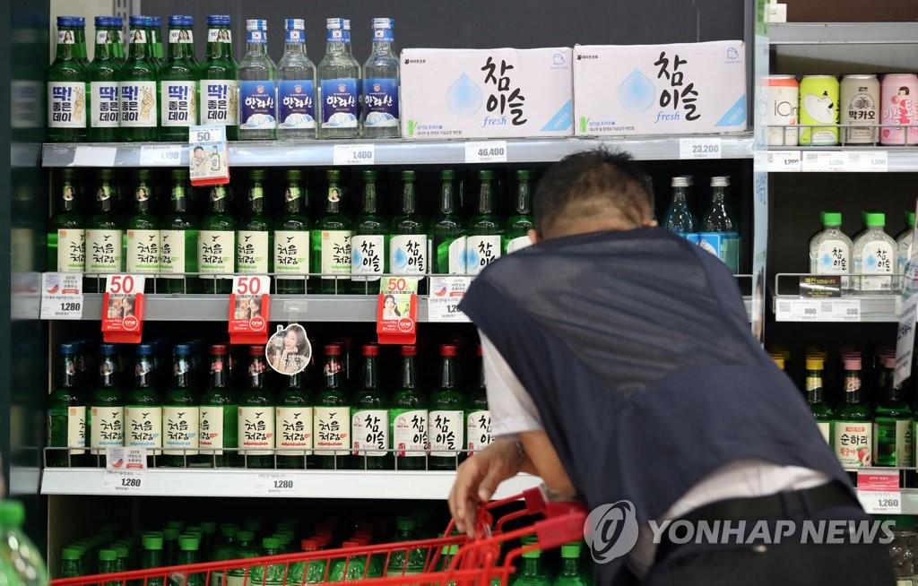 韩国政府公布酒类管制改善方案
