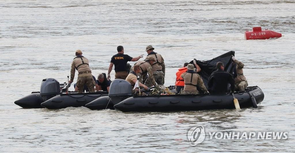 在匈收殓的遗体身份确认 沉船韩籍遇难者增至8人