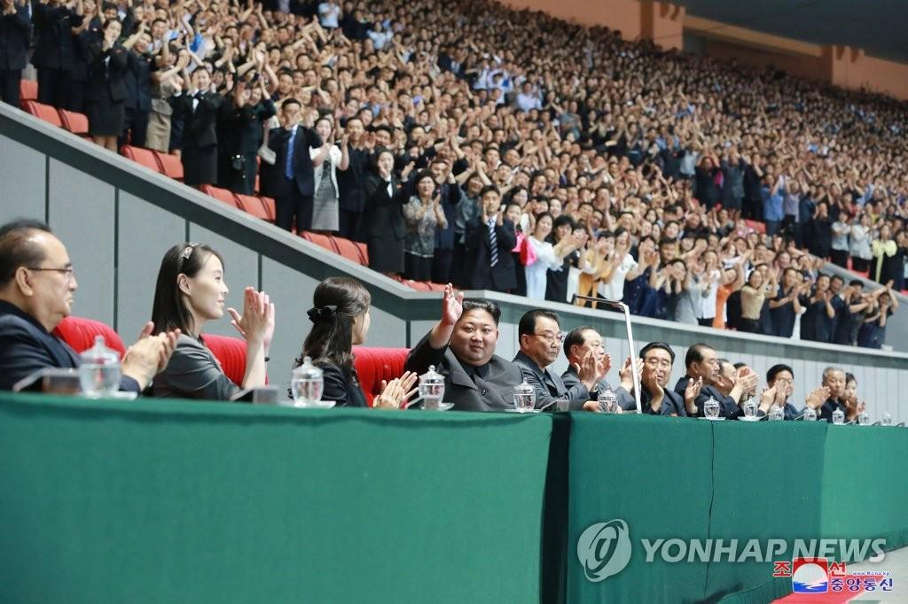 传因河内金特会被问责朝鲜高层相继再现身