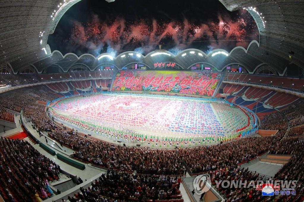 """图为朝鲜大型团体操""""人民的国家""""现场。图片仅限韩国国内使用,严禁转载复制。(韩联社/朝中社)"""