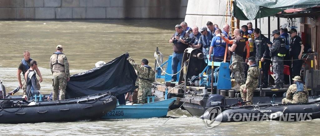 多瑙河沉船下游发现3具韩籍乘客遗体