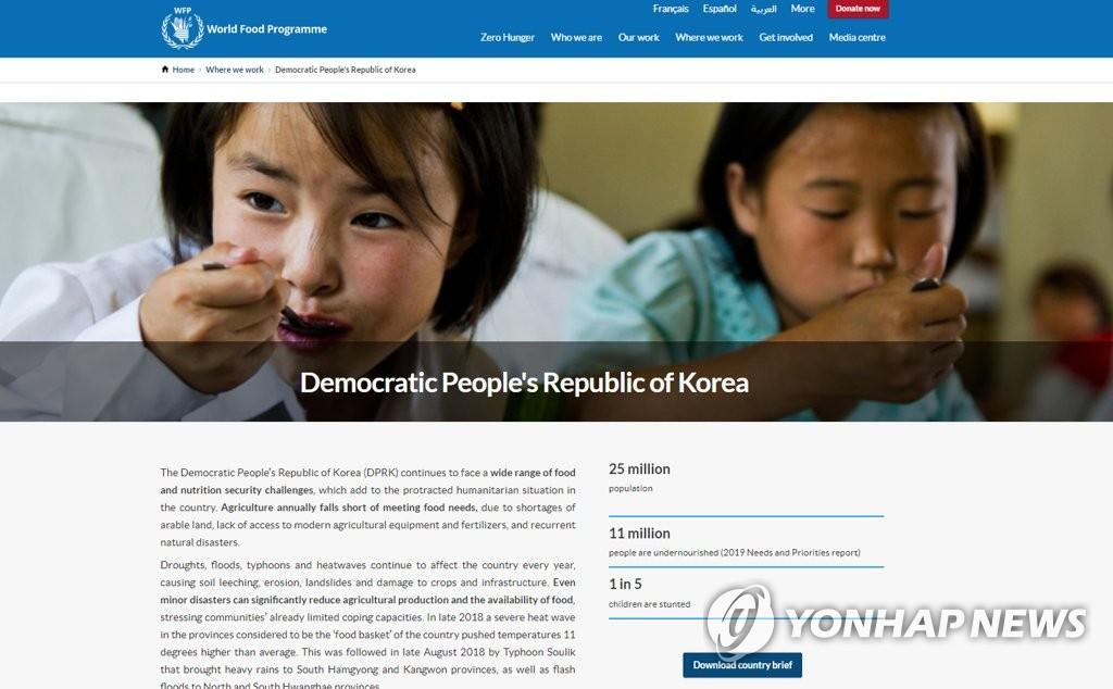 韩政府将对朝粮援项目顺延至明年