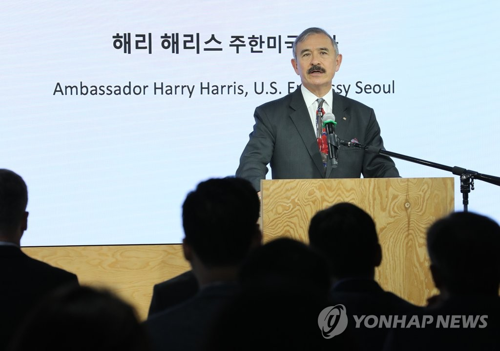 美国驻韩大使哈里斯(韩联社)