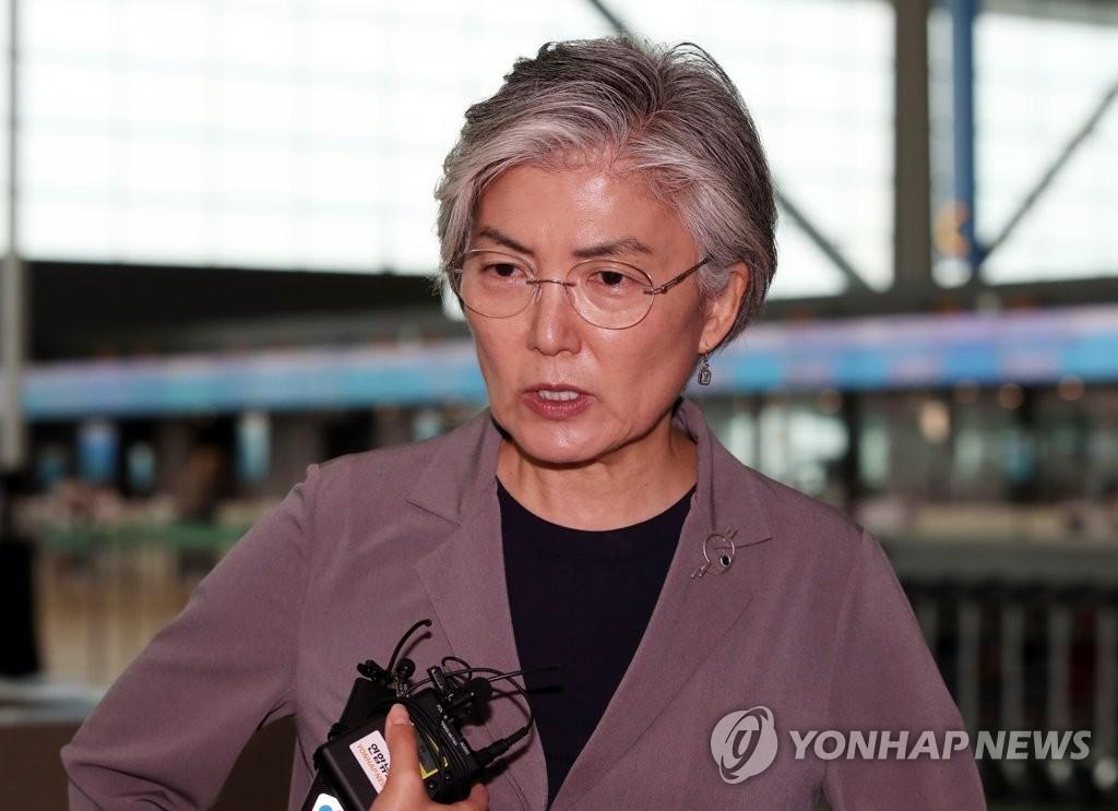 韩外长强调彻查匈沉船原因严肃追究责任