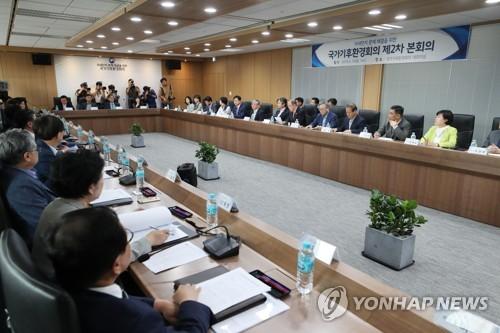 韩治霾机构:错误信息引发民众对霾因的误解