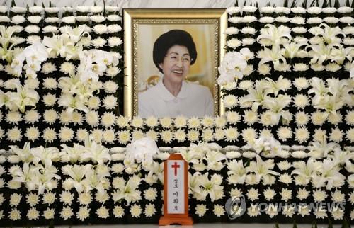 详讯:金大中遗孀李姬镐留遗言祈愿和平统一