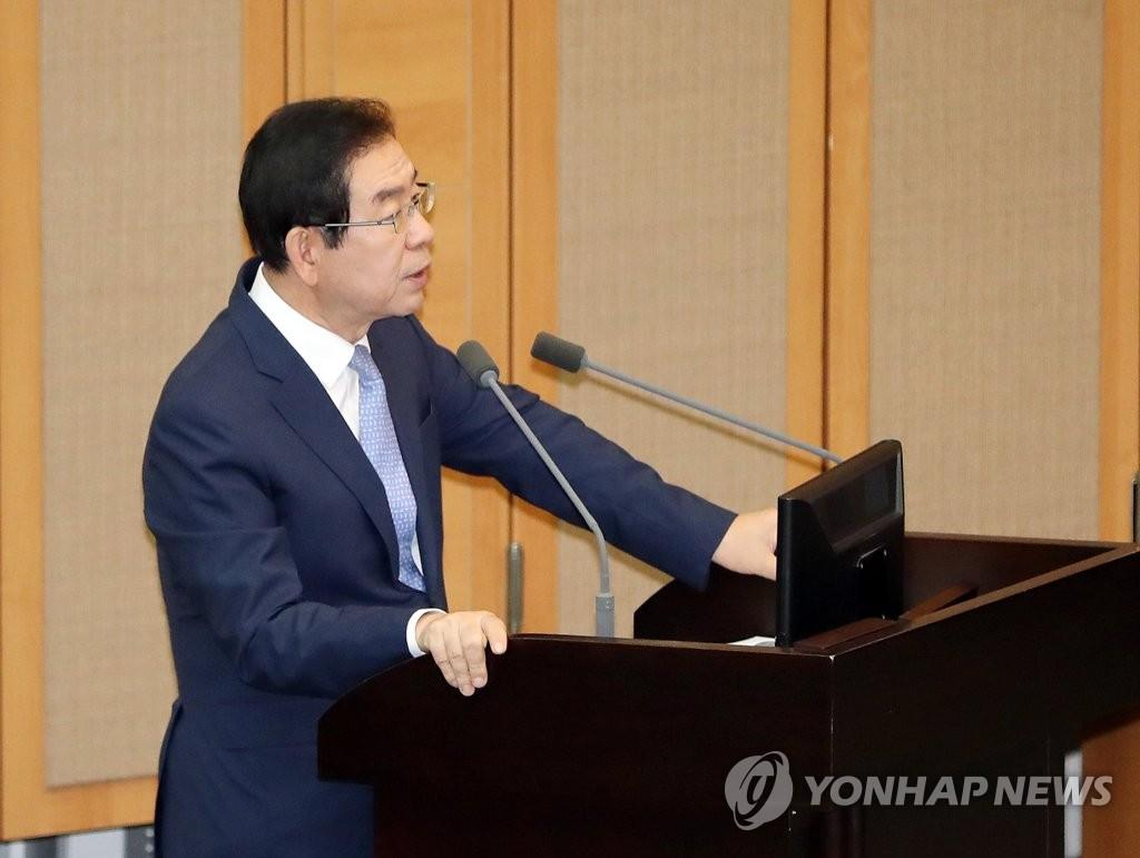 首尔市长:今年首尔有望接待外国游客1400万人次