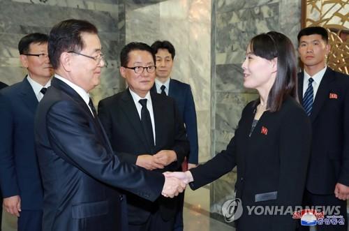韩青瓦台:金正恩派金与正转交唁电体现对话决心