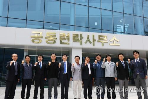 朝鲜更换一名韩朝联办代理主任