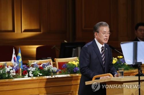 文在寅:完全无核化后韩朝共推常规裁军