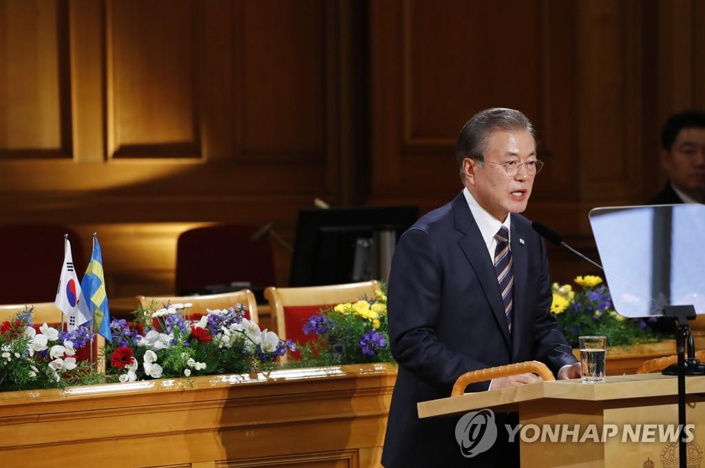 当地时间6月14日,在斯德哥尔摩,文在寅在瑞典议会发表演讲。 韩联社