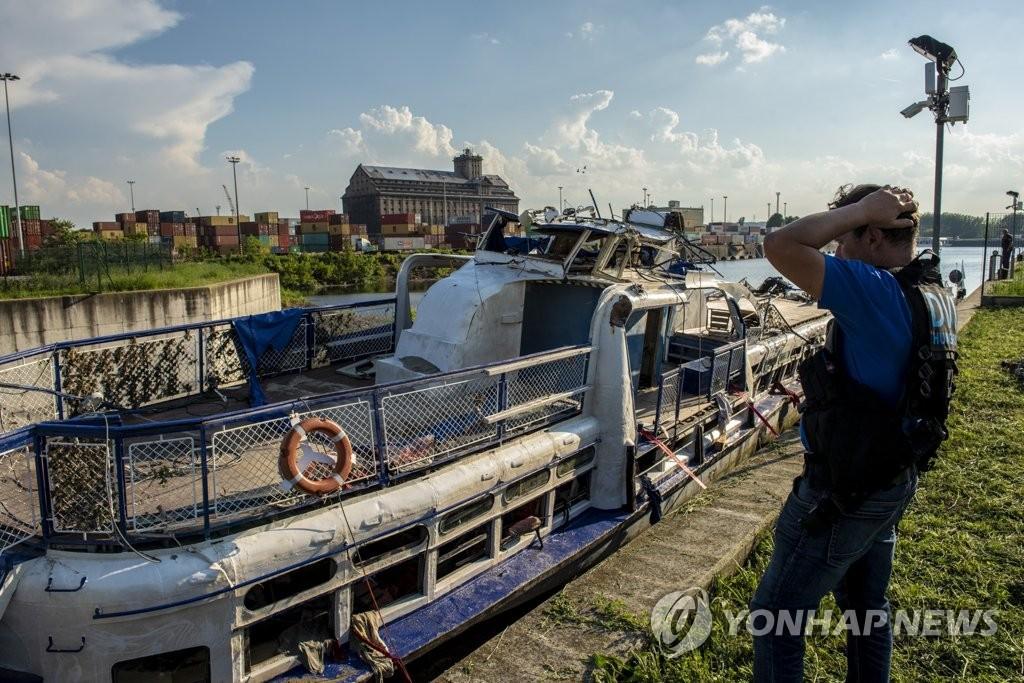 匈牙利沉船事故新发现1具遗体