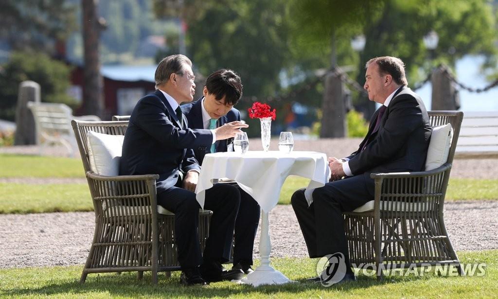 文在寅会晤瑞典首相勒文