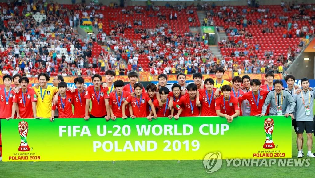 韩国勇夺U20世界杯亚军