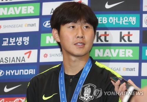 李康仁:U20世界杯金球奖属于全队